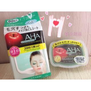 日本AHA護膚果酸洗皂、柔膚卸妝濕巾