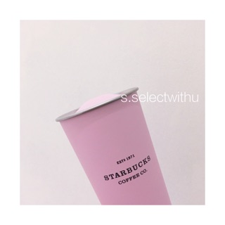 星巴克限量粉色不鏽鋼隨行杯 韓國限定 粉嫩隨行杯保溫杯 馬卡龍配色 現貨Starbucks粉色限量保溫瓶 吸管杯
