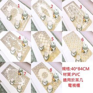 PVC防水防油鏤空長桌布.歐式燙金茶几布.金色40*84CM桌巾.餐墊