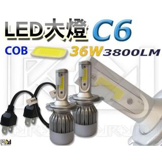 最低價 買一送一 C6 - H4大燈 後置風強效扇型 LED大燈(H4 12v 36w 3800流明) C6LED大燈