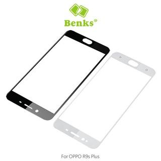 【西屯彩殼】Benks OPPO R9s Plus XR 奈米 PET 保護貼 3D 滿版 全包覆 超薄 0.1mm