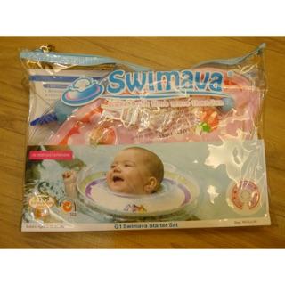 swimava寶寶游泳脖圈 G1紅莓款