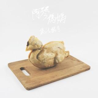 [ 阿琴媽媽 / 蔬活廚房 ]  手工蔬活 / 素雞 / 素食 / 年節拜拜祭祀三牲 / 手工美味料理 / 祖先美味食材