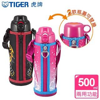 【TIGER虎牌】500cc不鏽鋼保溫保冷瓶_2用頭(MBP-B050_e)