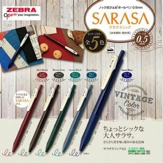 全新 zebra sarasa 復古色 一組五隻