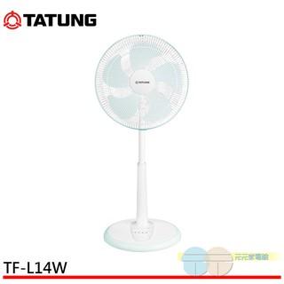 TATUNG 大同14 吋立扇電風扇TF