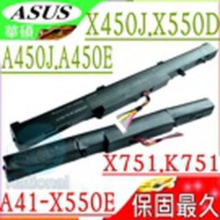 ASUS電池-華碩 A41-X550E,X751LB,X751LD,X751LX,X751LJ,X751LJC