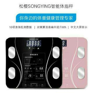 (現貨)體脂計多功能健康體脂計
