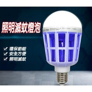 全新設計LED捕蚊燈泡 (送燈座)