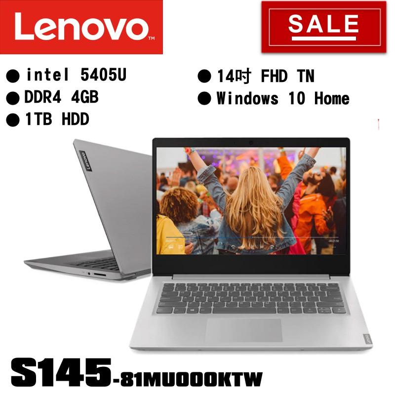 【折扣碼現折】 聯想 Lenovo IdeaPad S145 14吋 筆記型電腦 5405U WIN10 【拆封新品】