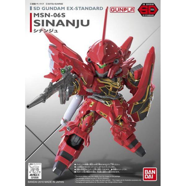 [玩具e哥] 鋼彈模型 BB戰士 SD GUNDAM EX-STANDARD 013 新安州 UC 獨角獸 55616