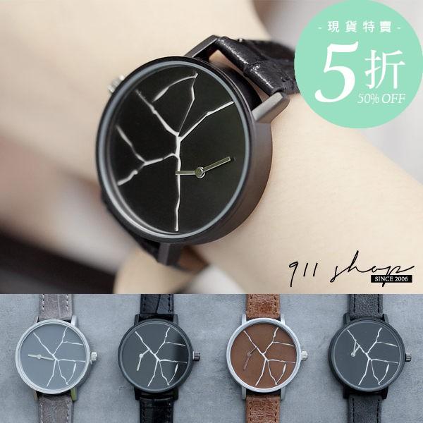 西班牙品牌NAFISA。簡約大理石立體裂紋無字皮革錶帶手錶【ta021】*911 SHOP*