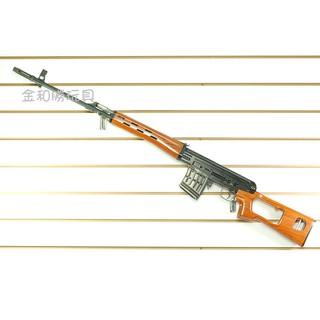 JHS 金和勝- WE 實木 SVD 瓦斯槍 6101