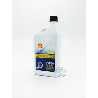 【配件中心】Shell Formula 5W30 美規 殼牌 原裝機油