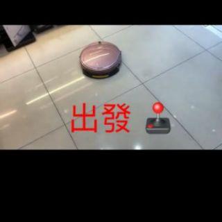 曾菀婷代言 賠售 全新 現貨 SANSUI 山水牌 山水 超智慧型 掃地機器人