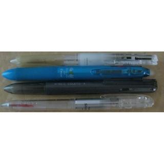 二手多色中性筆筆管