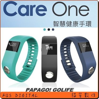 【福笙】PAPAGO GOLiFE Care One 智慧健康手環