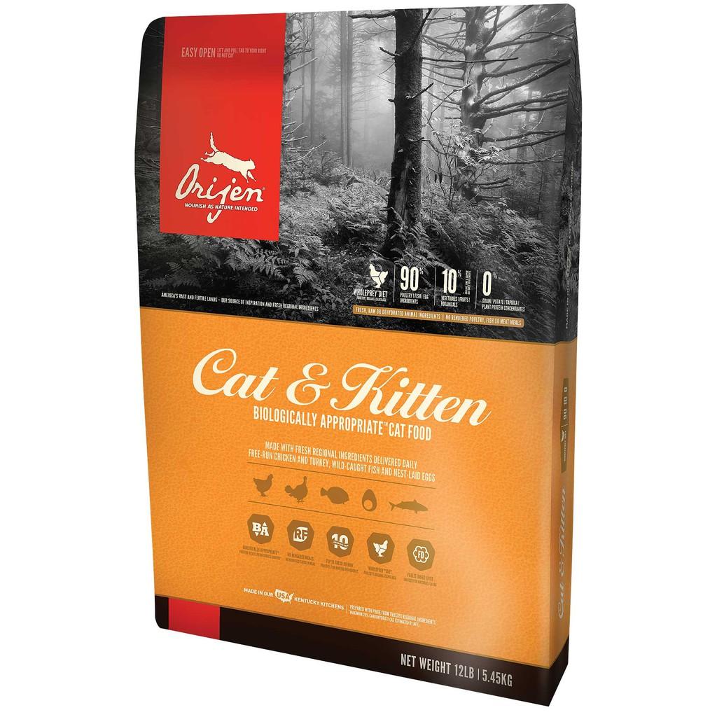 渴望 成幼貓 無穀貓飼料-牧野鮮雞 雞肉口味 1.8kg