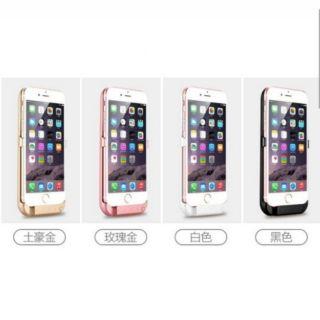 蘋果Iphone6/6plus/6S/6Splus/7/7plus 行動背殼充 行動電源 充電殼 電池背蓋