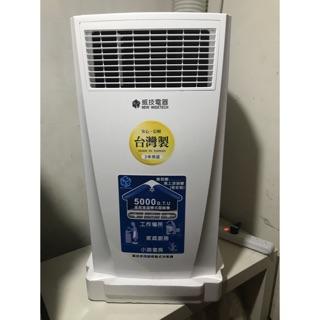 自售* 二手威技移動式冷氣機 wap-02ea15