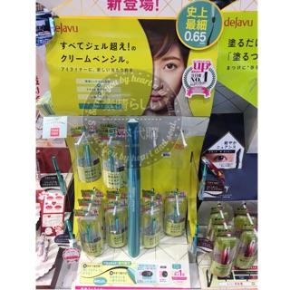 素晴らしい日本代購 DEJAVU新款極細眼線筆