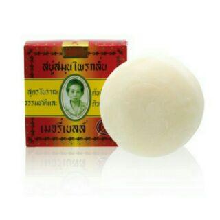現貨  泰國興太太 香皂