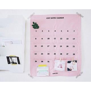 [預購]韓貨.錢月曆Cost Planning Calendar