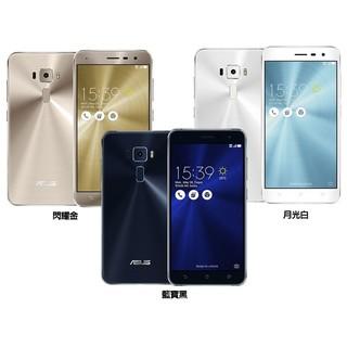 【小妏媽咪】ASUS ZenFone 3 5.5吋 ZE552KL (4G/64G)