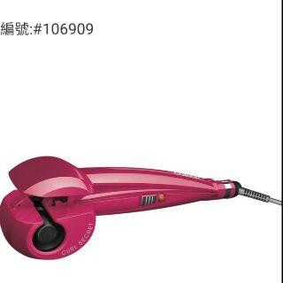 CONAIR 魔髮造型捲髮器(C10213W)(宅配)-吉兒好市多COSTCO線上代購