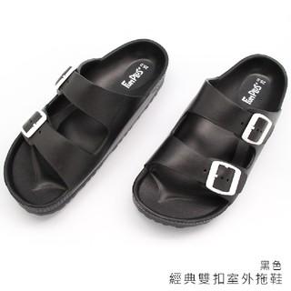 FUNPLUS經典雙扣室外拖鞋【兩個銅板】三色可挑 /原價249 網路價169 /現貨供應