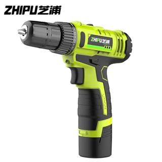 芝浦12V鋰電鑽30V雙速充電鑽手槍電鑽多功能家用電動螺絲刀電起子