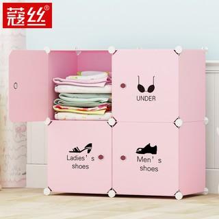 蔻絲衣櫃簡易組裝樹脂塑料衣櫥成人大容量組合式簡約現代收納箱