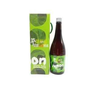 【萃綠檸檬】果膠代謝酵素 750ml/瓶