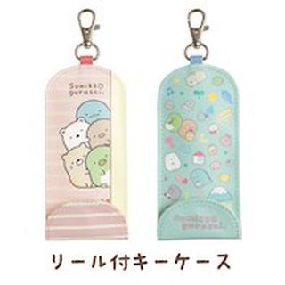 喬依絲日貨日本 San-X 角落生物 白熊 企鵝 貓咪 包包掛飾 伸縮 鑰匙 收納包