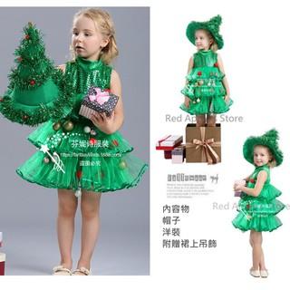 *紅蘋果的店*萬聖節服裝.派對.聖誕節.*兒童小朋友*可愛聖誕樹造型服(3尺寸)含帽、附贈吊飾