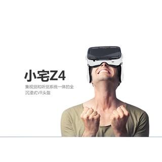 新款 升級版~小宅 Z4 VR眼鏡 附立體聲耳機  + 最新款 第6代 魔卡特手柄 + 海量資源。VR BOX