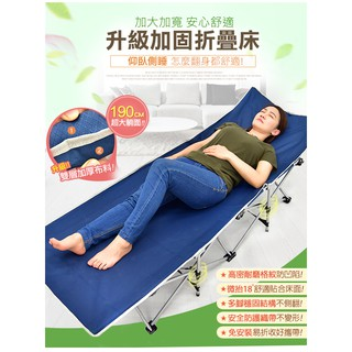 雙層加厚折疊床(送收納袋)D068-C01摺疊床折合床摺合床.看護床單人床.行軍床行動床