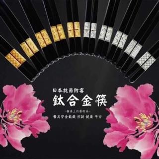鈦金筷1包10雙