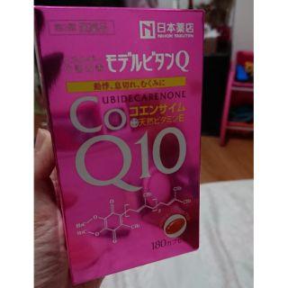 日本藥王Co-Q10