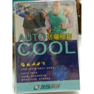 袖套,友旺科技紀念品原價290