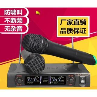 [廠商直發]一拖二雙麥無線麥克風組家用K歌電腦麥克風電視麥克風 KTV卡拉OK(免費提供內含數萬歌曲KTV程式下載)
