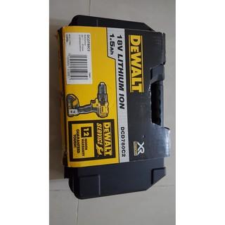 DEWALT 得偉 DCD780C2 18V電鑽起子機 雙電池