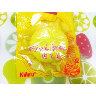 正貨 日本 Kiibru 迷你鮮肉包 慢回彈 軟軟 Squishy 捏捏樂