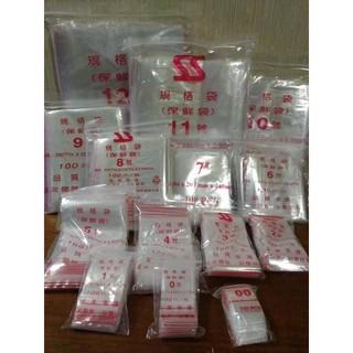 [溫馨小舖]網拍最低出清價~台灣製造 PE夾鍊袋5號 封口袋 收納袋 小舖夾鏈袋