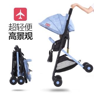Vinng高景觀嬰兒推車