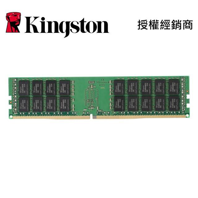【河馬】KVR24E17D8/16 ECC 伺服器記憶體 DDR4 PC4 2400 16G 16GB 金士頓