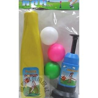 ~旭陽教育用品社~戶外 玩具棒球玩具組棒球打擊機彈力棒球打擊練習器