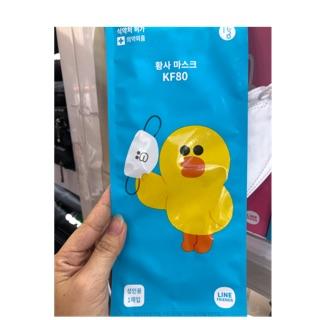 韓國連線~Line Friends 防塵口罩  熊大。兔兔。莎莉
