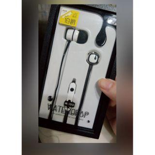 Sibyl伯爵耳機