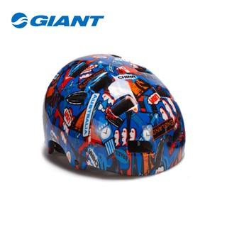 重磅促銷☆GIANT捷安特G1450涂鴉版一體成型青少年款運動騎行頭盔
